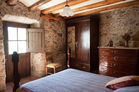 MOLÍ CAN COLL- Apart. Rural CUBIL (2PAX) - Campelles - Квартира