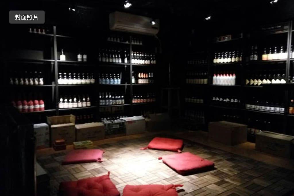 B1 Beer cellar (will sleeping at here!)