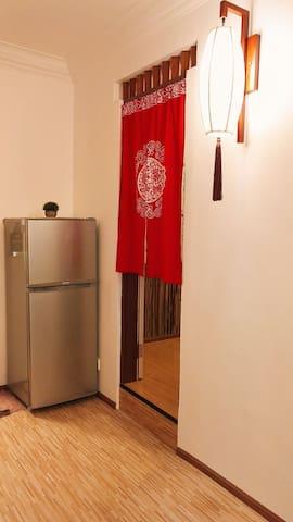 Cameron Lovely House 2 - Tanah Rata - Appartamento