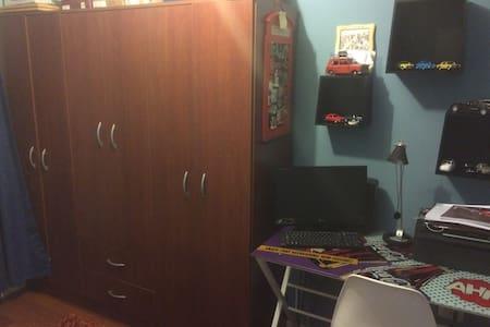Arriendo dormitorio pequeño en acogedor ambiente - Quinta Normal - Haus