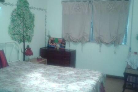 Quarto de Casal    Room for Rent with Double bed - Braga