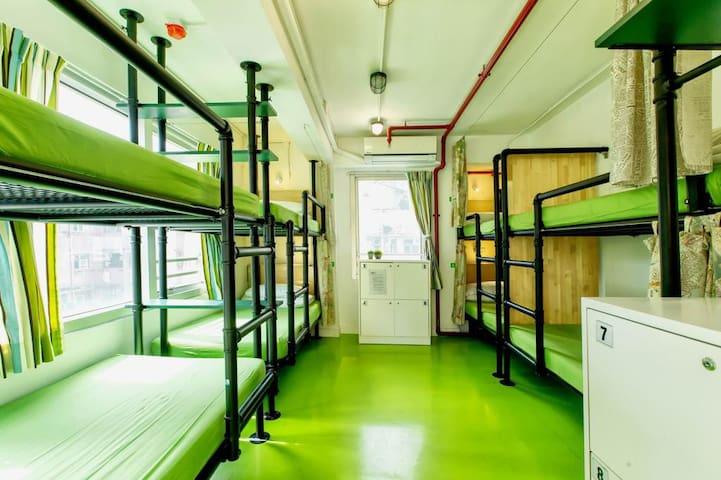 Standard 8 Bed Mixed Dorm Ensuite