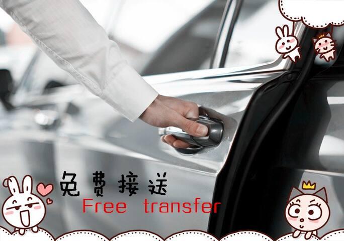 馨窩(HSR/Airport免費接送Free transfer service)