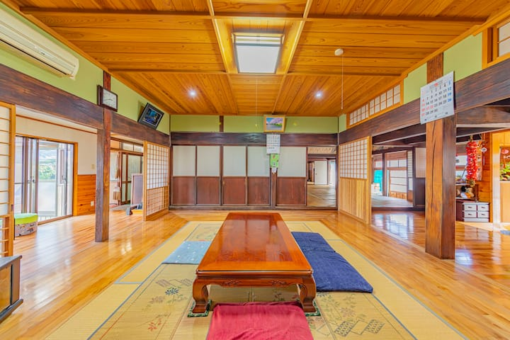 2meals include/Japanese Traditional House SHOYA150
