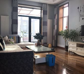Comfortable house with amazing view! - 哈尔滨市尚志市亚布力