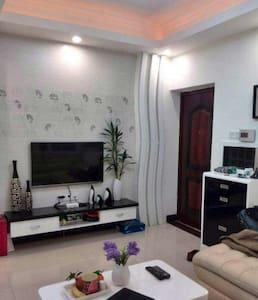 温馨 - Jiangmen - Wohnung