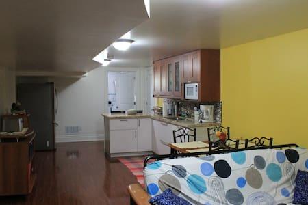 Cozy 1bdr in Basement-Apartment CENTRAL ETOBICOKE