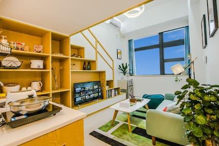 厦门-优家假日 6号短租民宿公寓 BRT、机场、商场沿线复式 - Xiamen - Apartment
