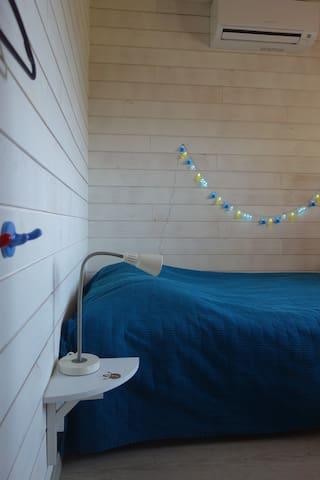 Au rdv, la troisième chambre avec un lit double 140x190 et ...