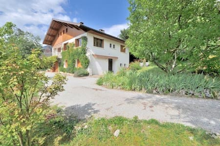 Appartement tout confort au bord du lac d'Annecy - Veyrier-du-Lac - Apartmen