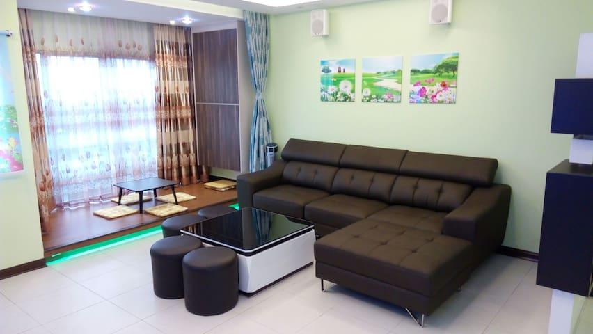 Green Apple Modern Homestay~wifi 青苹果时尚民宿