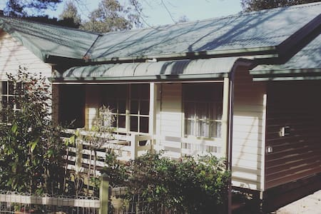 Warley Cottages - Beech Cottage - Gembrook - 小木屋