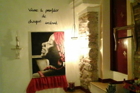 the lovely casetta vous attend - Imperia - Loft