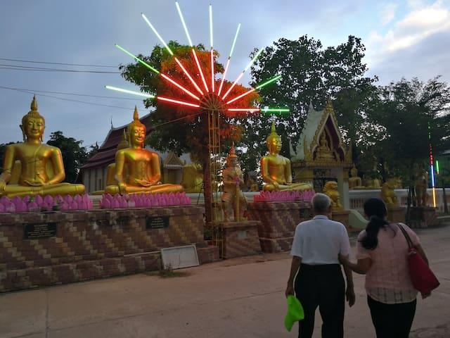 Wat Nang Cham, Buddhist Temple