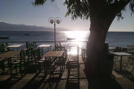DREAM HOLIDAYS IN LOGGOS-AIGIO PELOPONNESE - Λόγγος