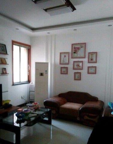家的味道和感觉,欢迎回家 - Liaoyang - Condominium