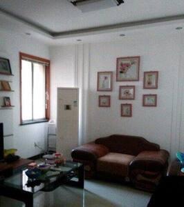 家的味道和感觉,欢迎回家 - Liaoyang - Apartament