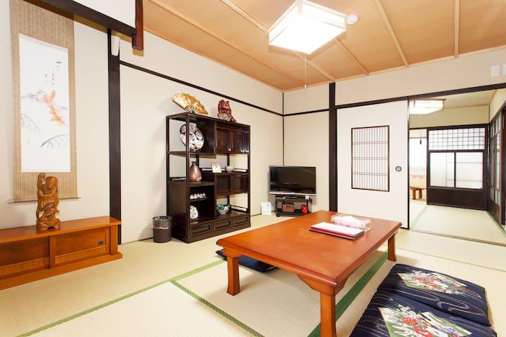 Japanese villa MATSU (5 people) - Minami-ku, Kyōto-shi - Ev