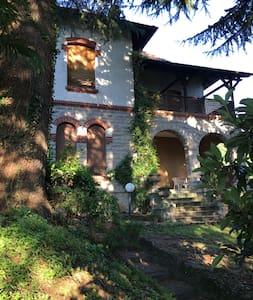 Villa con giardino - Lierna - วิลล่า