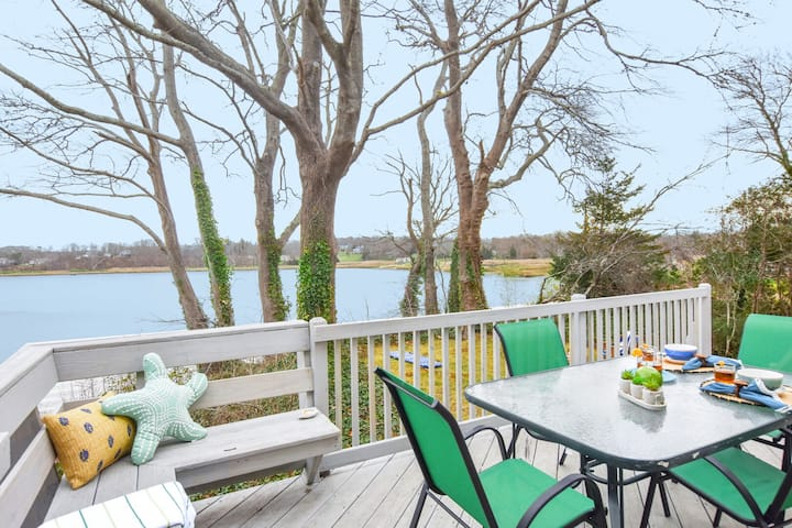 #540: Waterfront on Orleans Cove, New Patio and TV Room, Deck, and Dog Friendly!