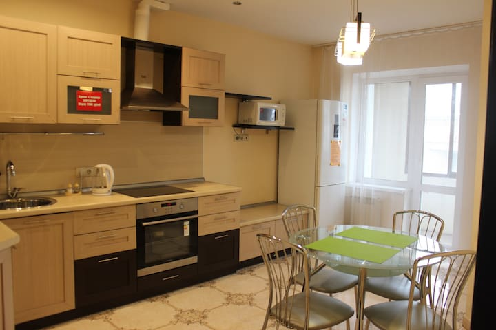 Business class apartment in the city centre - Irkutsk - Departamento