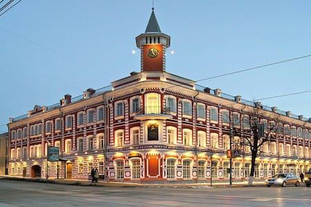 Квартира в самом центре Ульяновска - Ulyanovsk - Apartamento