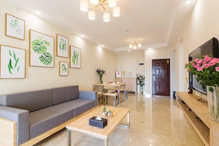 近北京路同德昆明广场金尚俊园两室两厅住3人精品豪华套房可做饭洗衣 - 昆明 - 公寓