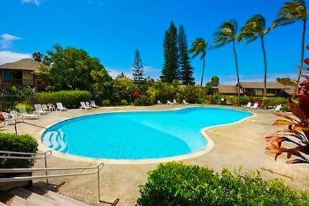 Mauna Kai 4A - Princeville - Συγκρότημα κατοικιών