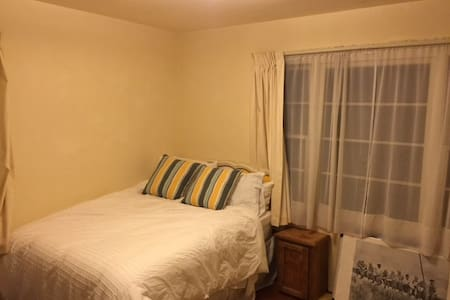 Lovely Room near Stanford - Palo Alto - Haus