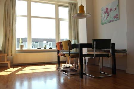 Sunny appartment (incl. 2 bikes) - Rotterdam