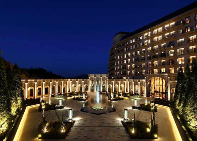 神户有馬温泉 XIV有馬離宫  奢华总统套房 日本十大奢华酒店之一 - Kita-ku, Kōbe-shi - Hotel butique