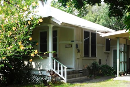 Maile, Restored Plantation House - Pahala