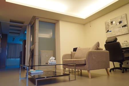 New Taipei City Studio Apartment - Banqiao District - 公寓