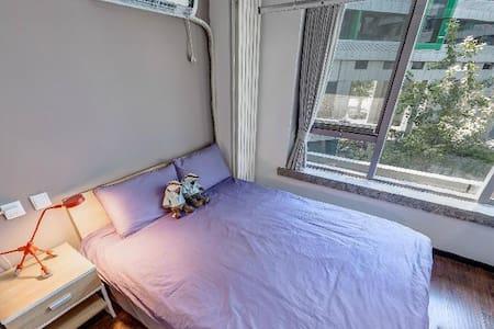 温暖小家,地铁附近交通方便,夜晚繁华浪漫公寓 - Beijing