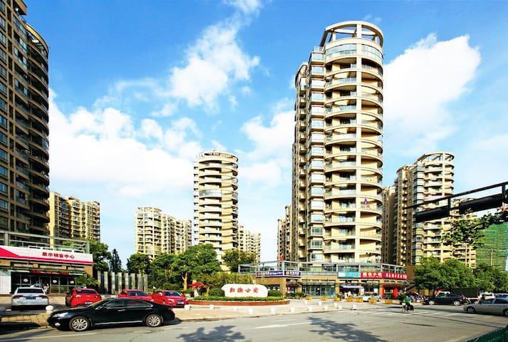 Apartment @ Center of Hangzhou, Center of Zhejiang - Hangzhou - Apartment