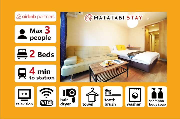 [O3] Double Bed Single Room for 3 Guests in Gojo