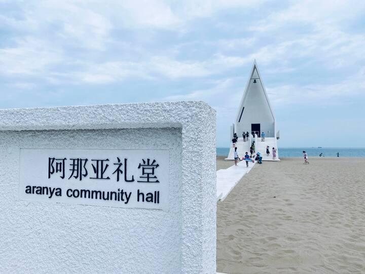 黄金海岸假日公寓 海景房 离海边40米 中心位置