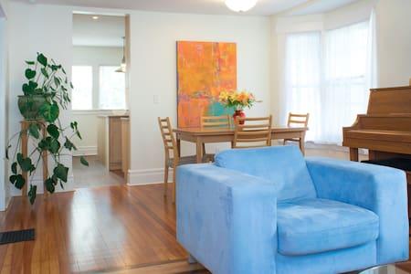 Beautiful, Central, 1-Bedroom Ann Arbor Duplex