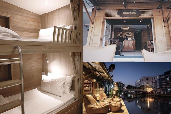 Canale Hostel Khaosan : Mixed Dorm Room