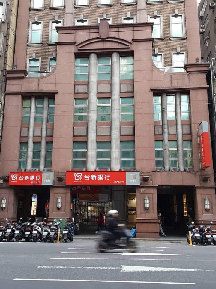 台北車站/台大醫院/西門附近 3床大套房 /台北短期月租,