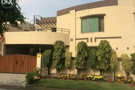 CouchSurfing/ Backpackers Host! - Lahore - Rumah