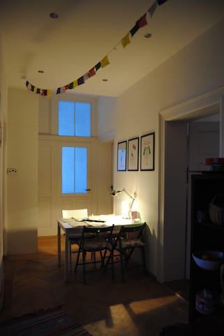 Schönes Zimmer in Stadtnähe