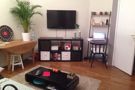 Cosy Appartment, 5mn from station - Saint-Ouen-l'Aumône