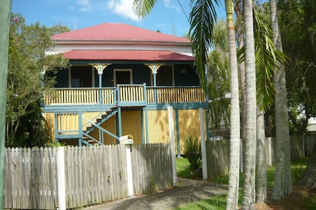 House in Lismore - close to town - East Lismore - Dom