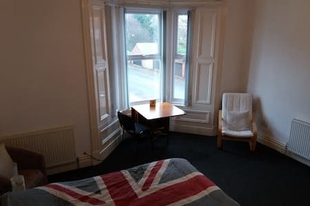 Terri's Place - Double room on the First Floor - Sunderland - Rumah