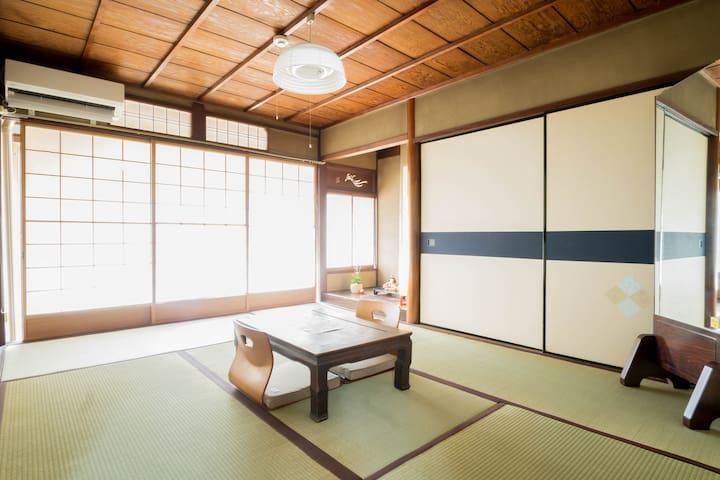 Beautiful home in Arashiyama, Kyoto! w/ Free Wifi - Nishikyō-ku, Kyōto-shi - Hus