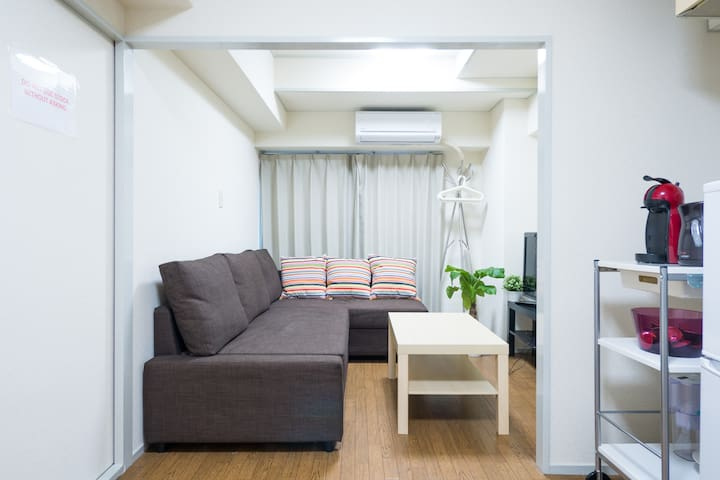 Convenient Shared room - Kyoto - Apartment