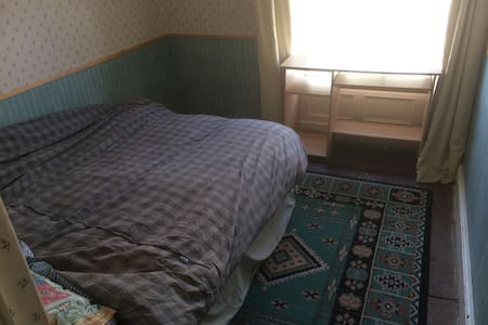 McKenna's Bedroom No: 7 - Leitrim - Talo
