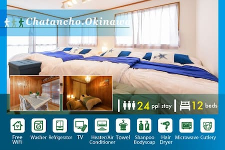 5 rooms 12 beds / 24ppl can stay in Chatan + wifi - Chatan
