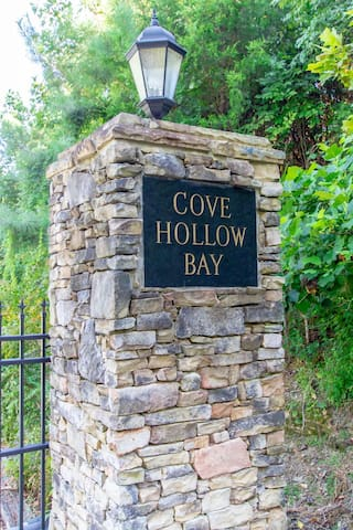 Gated Entrance at Cove Hollow Bay
